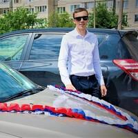 Алексей, 33 года, Весы, Чебоксары