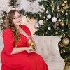 Анна, 31, г.Красноуральск