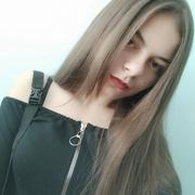Maria 19 лет (Стрелец) Ивано-Франково