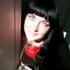 Мария, 30, г.Кировград