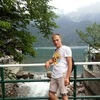 Andrei, 24, г.Москва