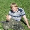 Дмитрий, 25, г.Шевченково