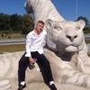 Евгений, 31, г.Артем