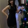 Анюта, 31, г.Екатеринбург
