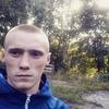 Denis, 24, Borispol