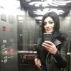 Ан Ан, 25, г.Ереван