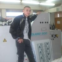 Максим Александрович, 32 года, Весы, Казань