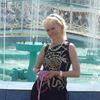 Татьяна, 56, г.Кодинск
