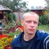 Сергей, 37, г.Луганск