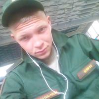 Никита, 21 год, Близнецы, Южно-Сахалинск