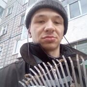 Кирилл 29 Амурск