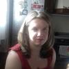 Катрин, 31, г.Ангарск