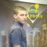 Евгений 31 Южноуральск