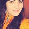 Kristina, 25, Ivyanets