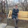 Натали, 36, г.Тулун