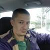 sasha, 33, г.Хмельницкий