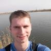 Артём, 23, г.Павлоград
