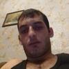 Роберт, 31, г.Москва