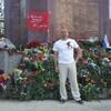 Eduard, 48, г.Вена