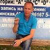 Le Roi, 42, г.Хадыженск