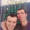 Дмитрий, 21, Миколаїв