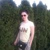 Юлия, 25, г.Гродзиск-Велькопольский