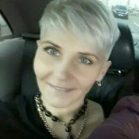 Мария, 45 лет, Козерог, Екатеринбург
