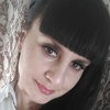Viktoriya, 37, Biysk