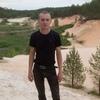 Artur, 25, г.Тарту