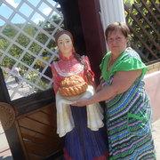 Подружиться с пользователем Наталья 56 лет (Овен)