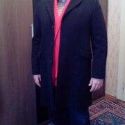 Руслан 37 Волгоград