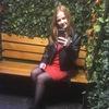 Daria, 22, г.Dagu