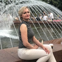 Ирина, 42 года, Овен, Москва