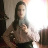 Katya, 19, Balakliia