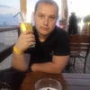 Александр, 20, г.Бахмут