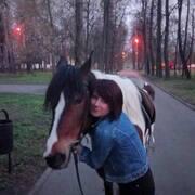 Арина 39 Москва