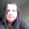 Yana, 23, Homel