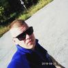Александр, 27, г.Каменское