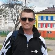 Дима 51 Бобруйск