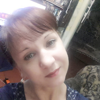 Наталья, 46 лет, Телец, Иркутск