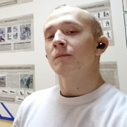 Vyscheslav Charyshkin 22 Губаха