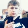 Влад, 22, г.Ямполь