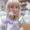 Yana, 26, Belaya Tserkov