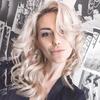 Инна, 30, г.Киев