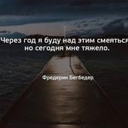 Imya Familiya 51 Москва