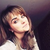 Инна, 29, Бердичів