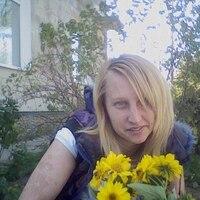 Екатерина, 28 лет, Телец, Краснодар