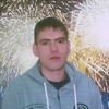 Viktor, 36, Ulan-Ude
