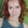 Yuliia, 36, г.Любин