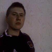 Виталик, 30 лет, Водолей, Смоленск